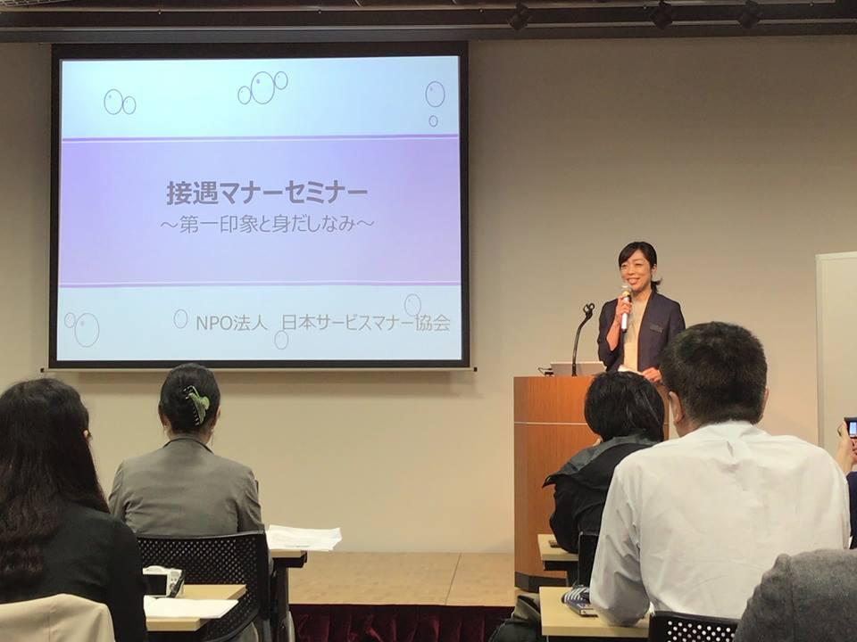 http://news.japan-service.org/35493919_1951202428223342_5755657545628778496_n.jpg