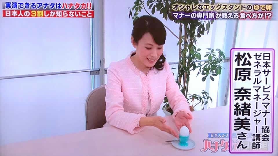 https://news.japan-service.org/46791036_2114925291902758_7630026697177300992_n.jpg