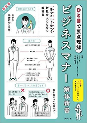 https://news.japan-service.org/51s4x0E9SQL._SX350_BO1%2C204%2C203%2C200_.jpg