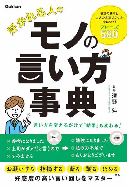 https://news.japan-service.org/613Jy%2BarRLL.jpg