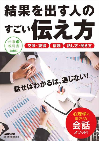 https://news.japan-service.org/71OVAEtB-mL.jpg