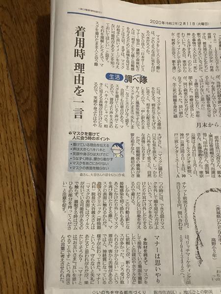 https://news.japan-service.org/74F96353-E1BF-4453-A8AD-EA1FA7E8C273.jpeg