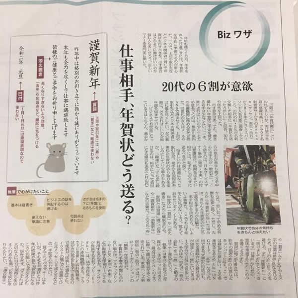 https://news.japan-service.org/78257298_2873906705952905_7916044808689287168_n.jpg
