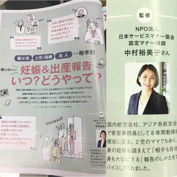 https://news.japan-service.org/79450412_2888871311123111_8544838779716763648_o.jpg