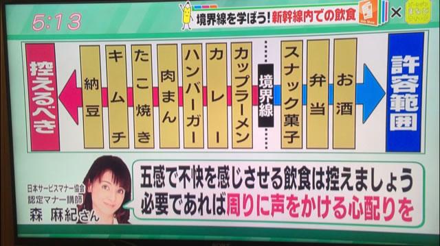 http://news.japan-service.org/FBS.jpg