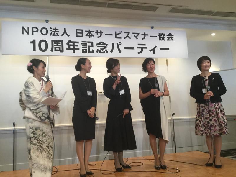 https://news.japan-service.org/IMG_0288.jpg