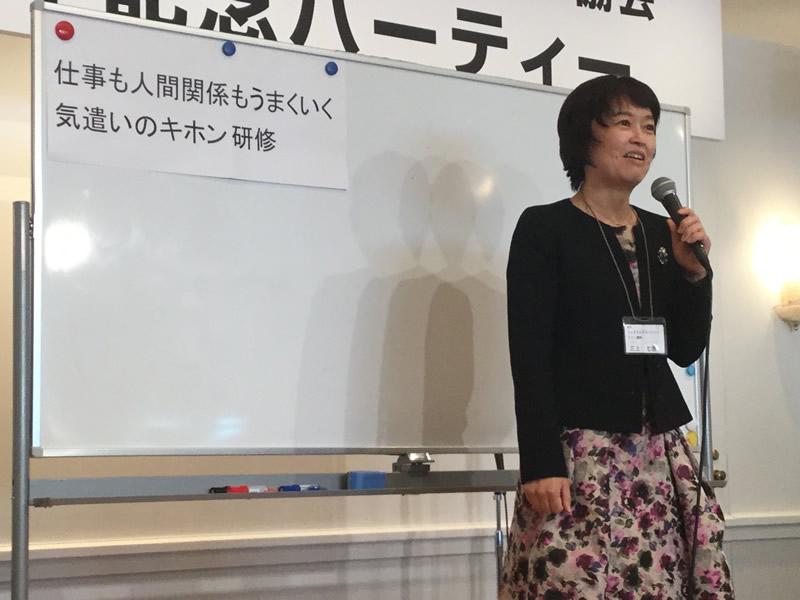 https://news.japan-service.org/IMG_0295.jpg