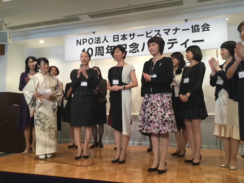 https://news.japan-service.org/IMG_0303.jpg