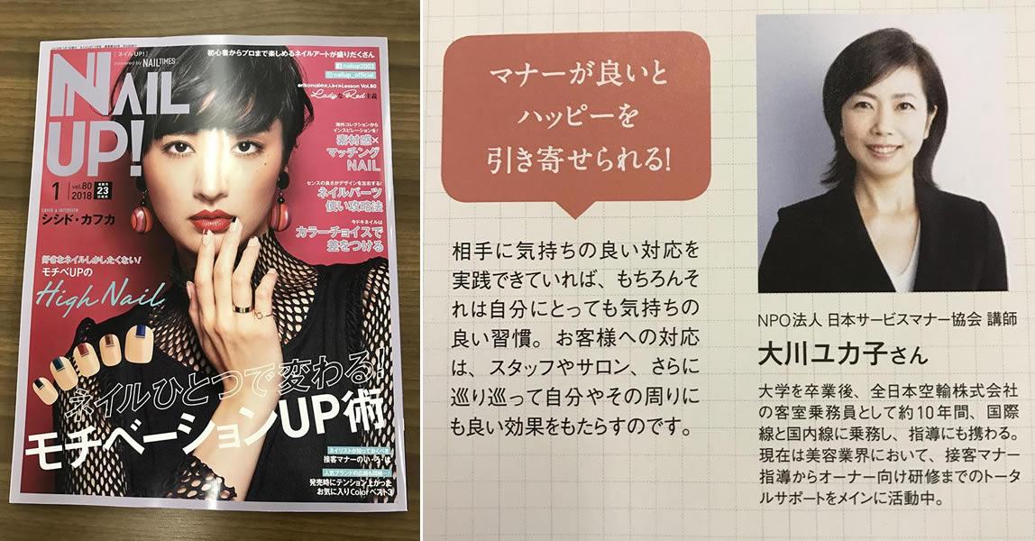 http://news.japan-service.org/abc.jpg