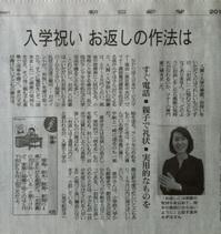 asahi_110404.jpgのサムネール画像
