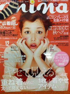mina20111111.jpg