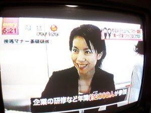 newsevery201204.jpg