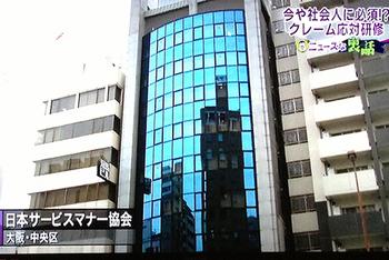 20130325kansaitv1.jpg
