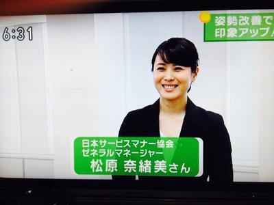 20150414matsubara.jpg