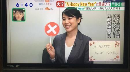 20151211catch.jpg