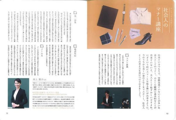 201610macho2.jpg