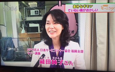 kyoukan2.jpg