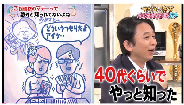 https://news.japan-service.org/karisome02.jpg