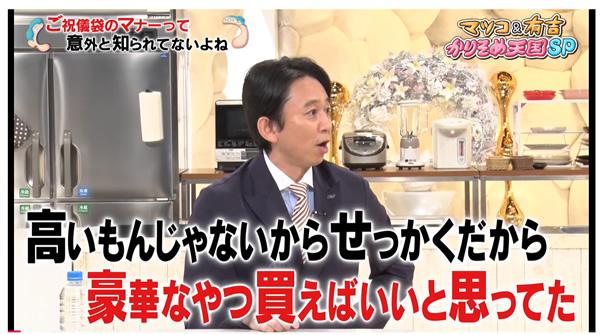 https://news.japan-service.org/karisome03.jpg