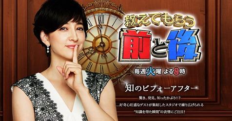 https://news.japan-service.org/safe_image.jpg